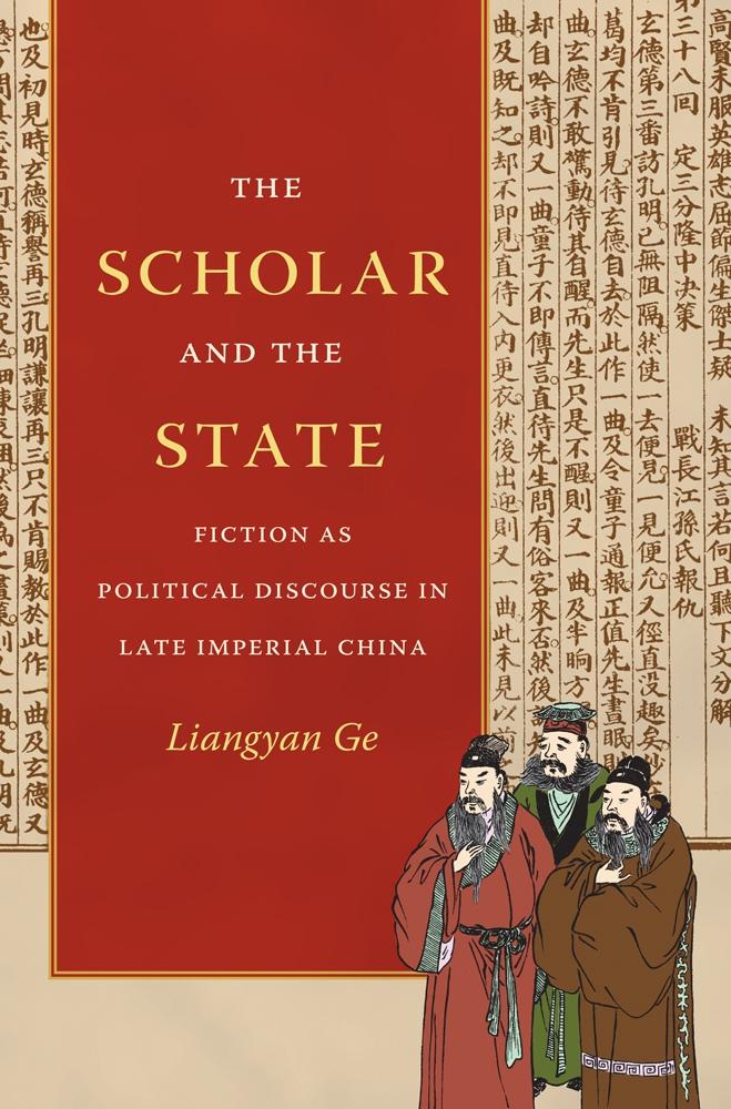 ScholarState-Ge