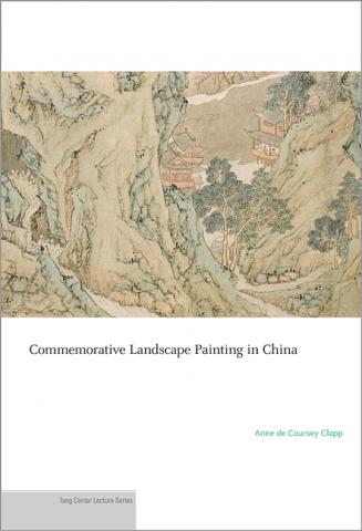 commemorative-landscape