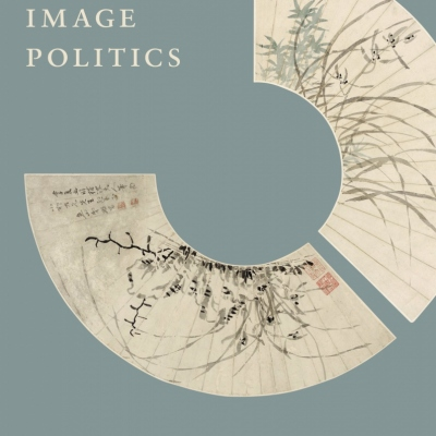 ConfucianImagePolitics-Zhang