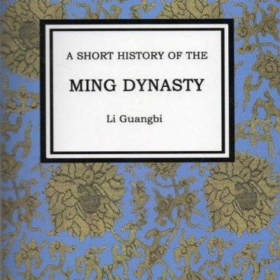 short-history-ming