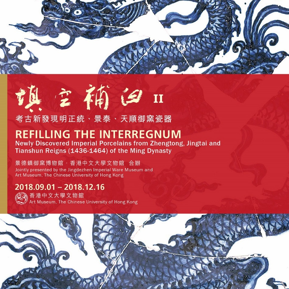 interregnum-CROP