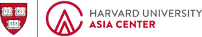 Harvard Asia Center Logo