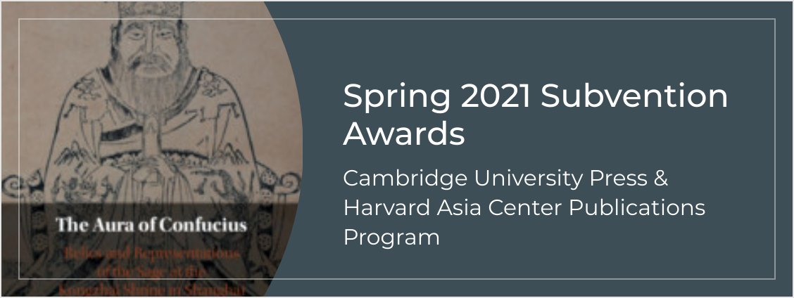 Spring 2021 Subvention Awards