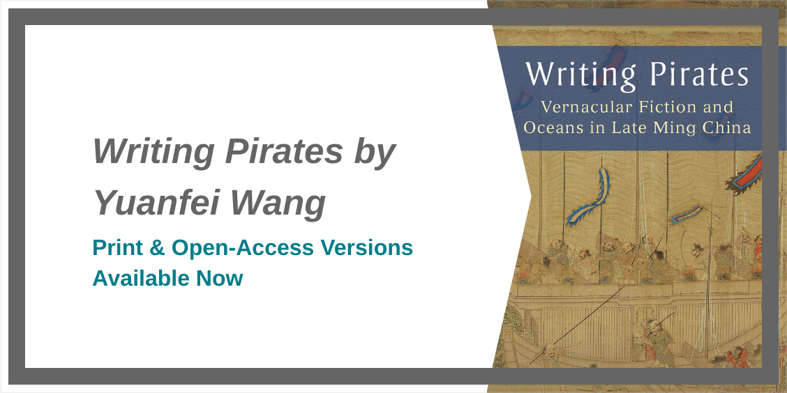 A graphic of the book cover of Writing Pirates